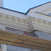 Architectural Elements® Cornice Crown 040